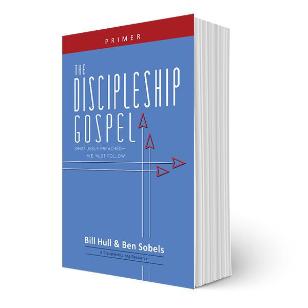 The Discipleship Gospel
